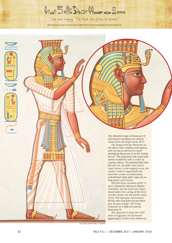 Nile 11, Sarcophagus Lid of RIII 2B 35%.jpg