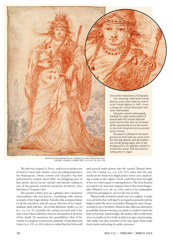 Nile 12, Cleopatra 1 1B 35%.jpg