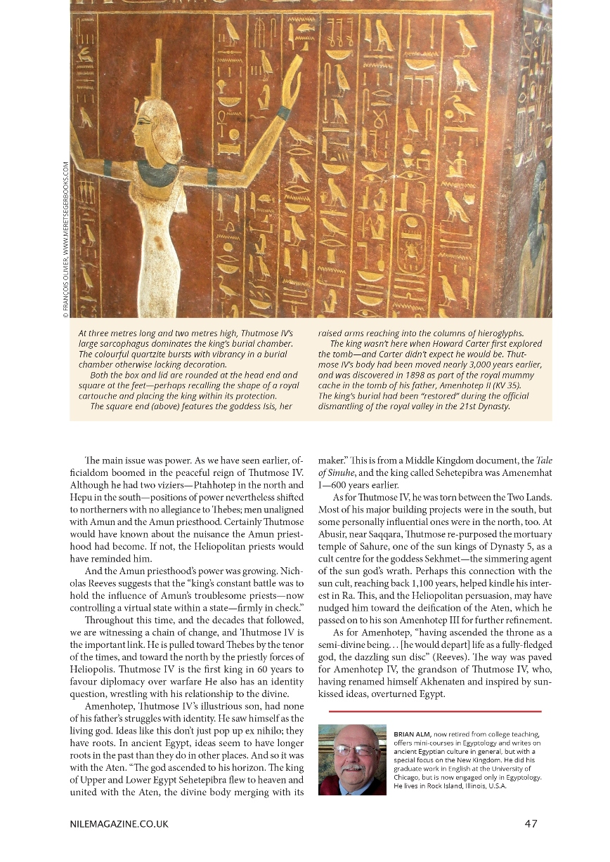 Nile 12, Thutmose IV 4 1B 35%.jpg
