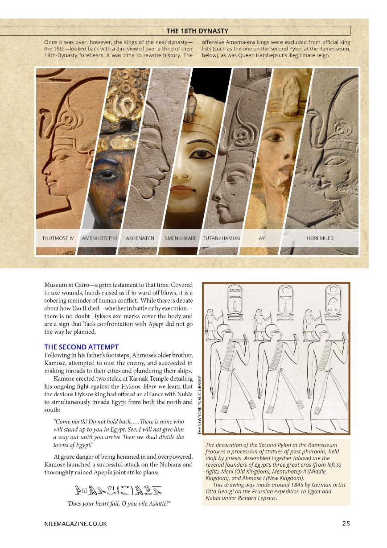 Nile 13, Ahmose 2 1B 35%.jpg