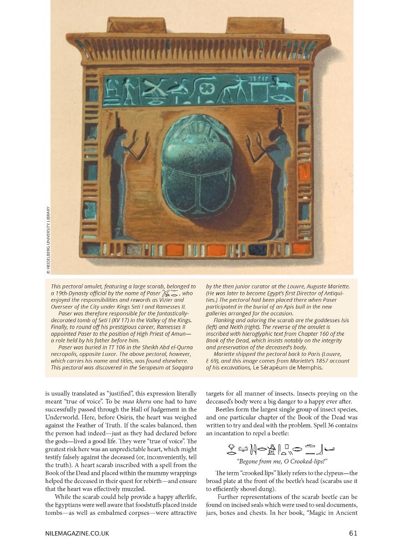 Nile 14, Tut Tomb, Celestial Scarab 2 1B 35%.jpg