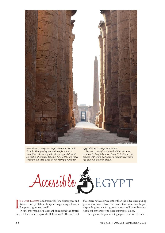 Nile 15, Accessible Egypt 1 1B 35%.jpg