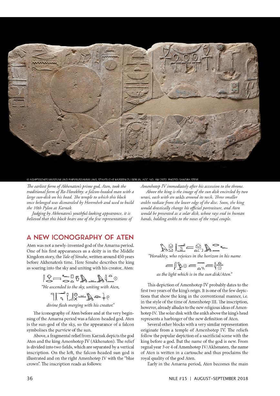 Nile 15, Nefertiti's Wedding 3 1B 35%.jpg