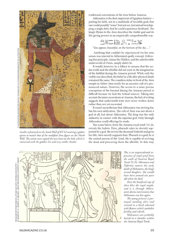 Nile 15, Nefertiti's Wedding 5 1B 35%.jpg