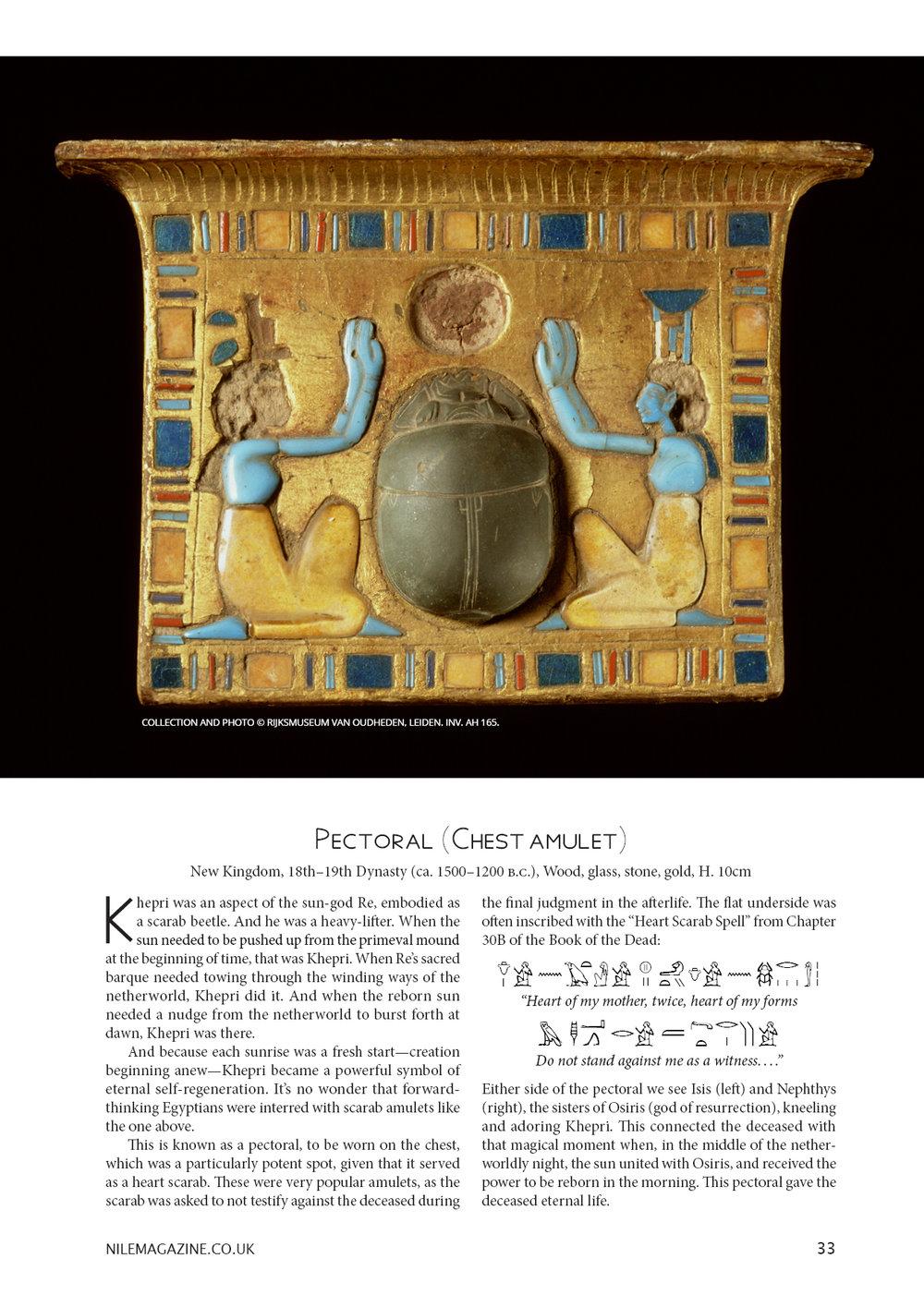 Nile 17, Gods of Egypt 4 1A.jpg