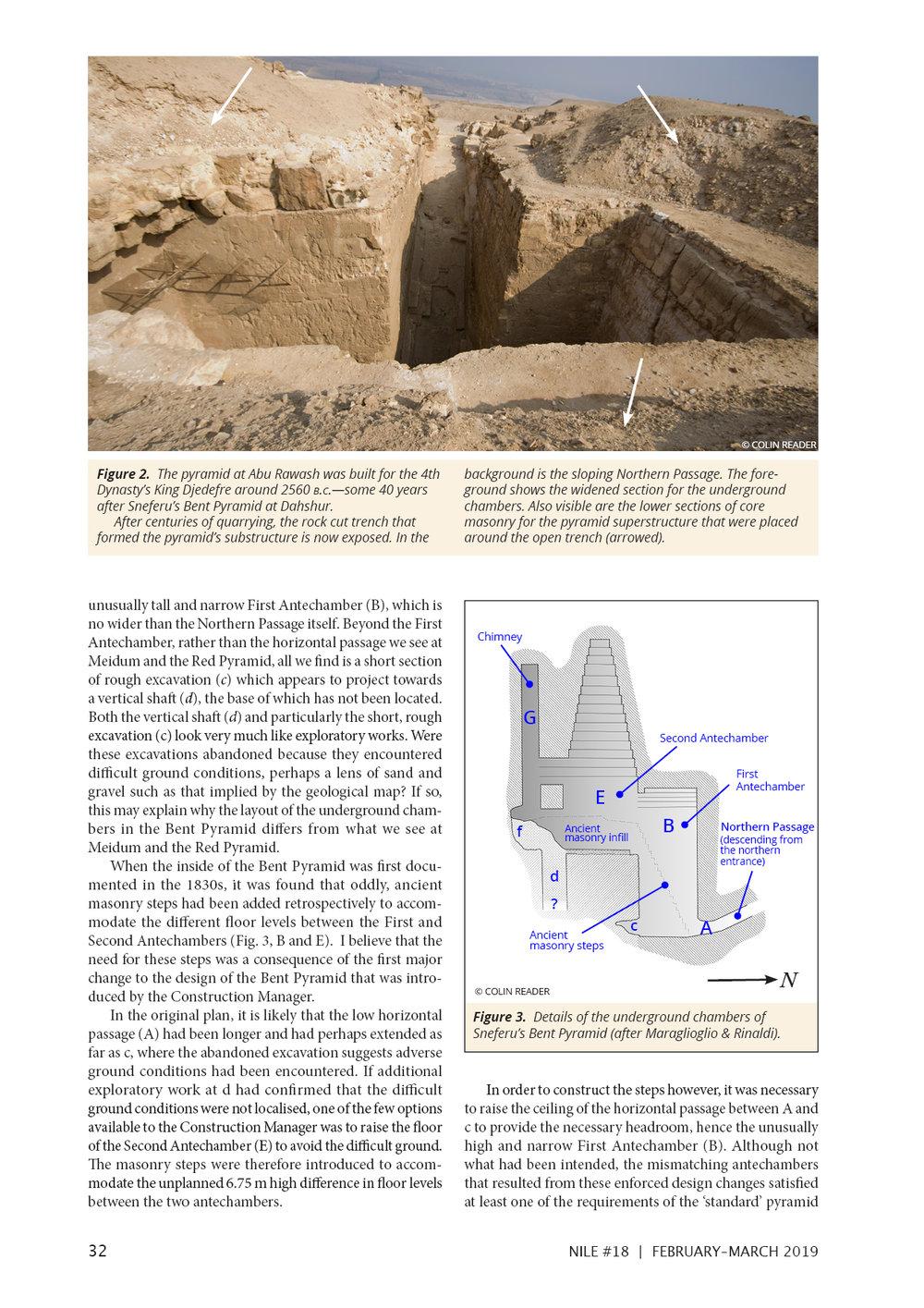 Nile 18, Bent Pyramid 2 1A.jpg