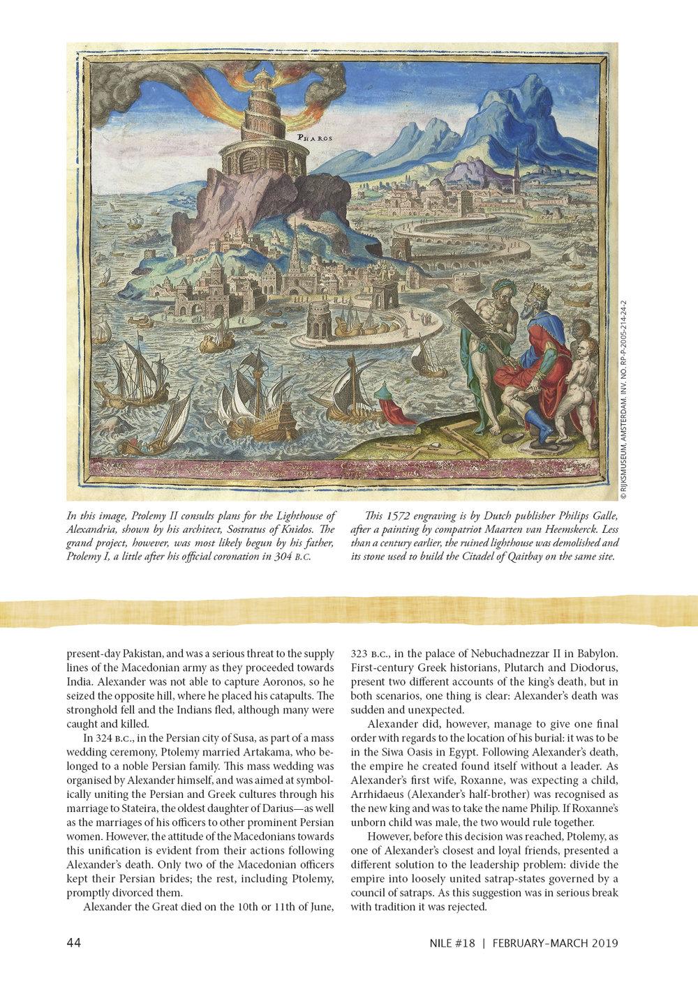 Nile 18, Ptolemy I 3 1A.jpg