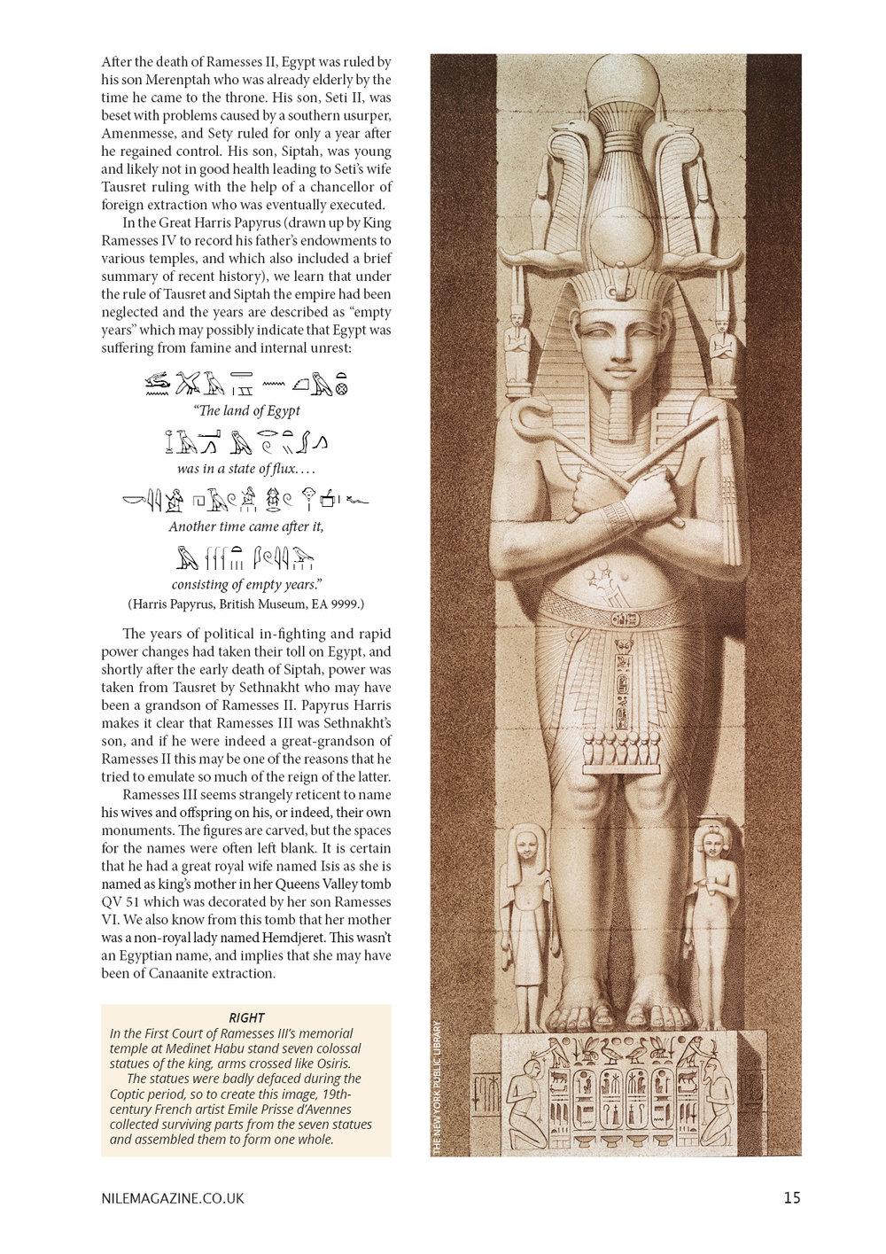 Nile 18, Ramesses III 1 1A.jpg