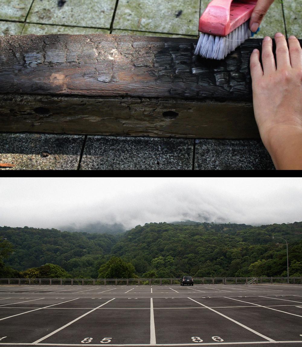 Image Credit: BASTIAN, Boe-Lin & REID, Mark, Yangmingshan 2014, stills from 2 channel HD video, stereo sound, looped.