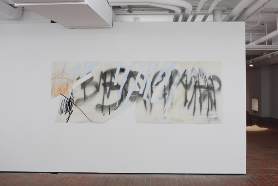 Plaza , mixed medium on paper, 150cm x 310cm, 2013 Photography: Jon Butt