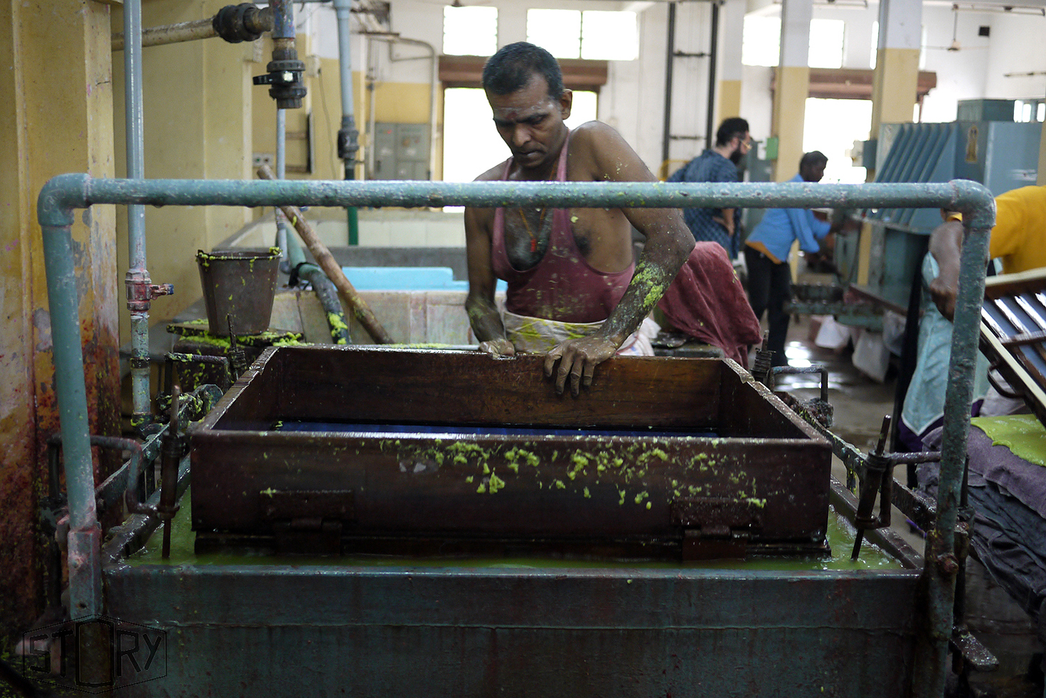 07_SRI AUROBINDO COTTON PAPER FACTORY