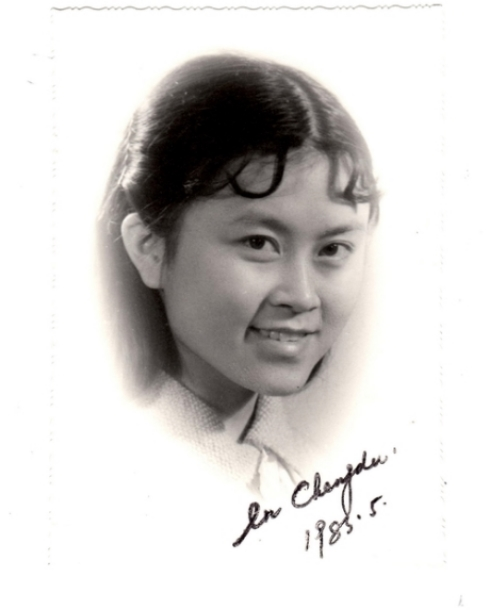 Dr. Zhang Graduated from West China College of Stomatology of the West China Center of Medical and Science of Sichuan University (原华西医科大学口腔医学院) in 1985, Chengdu, China.