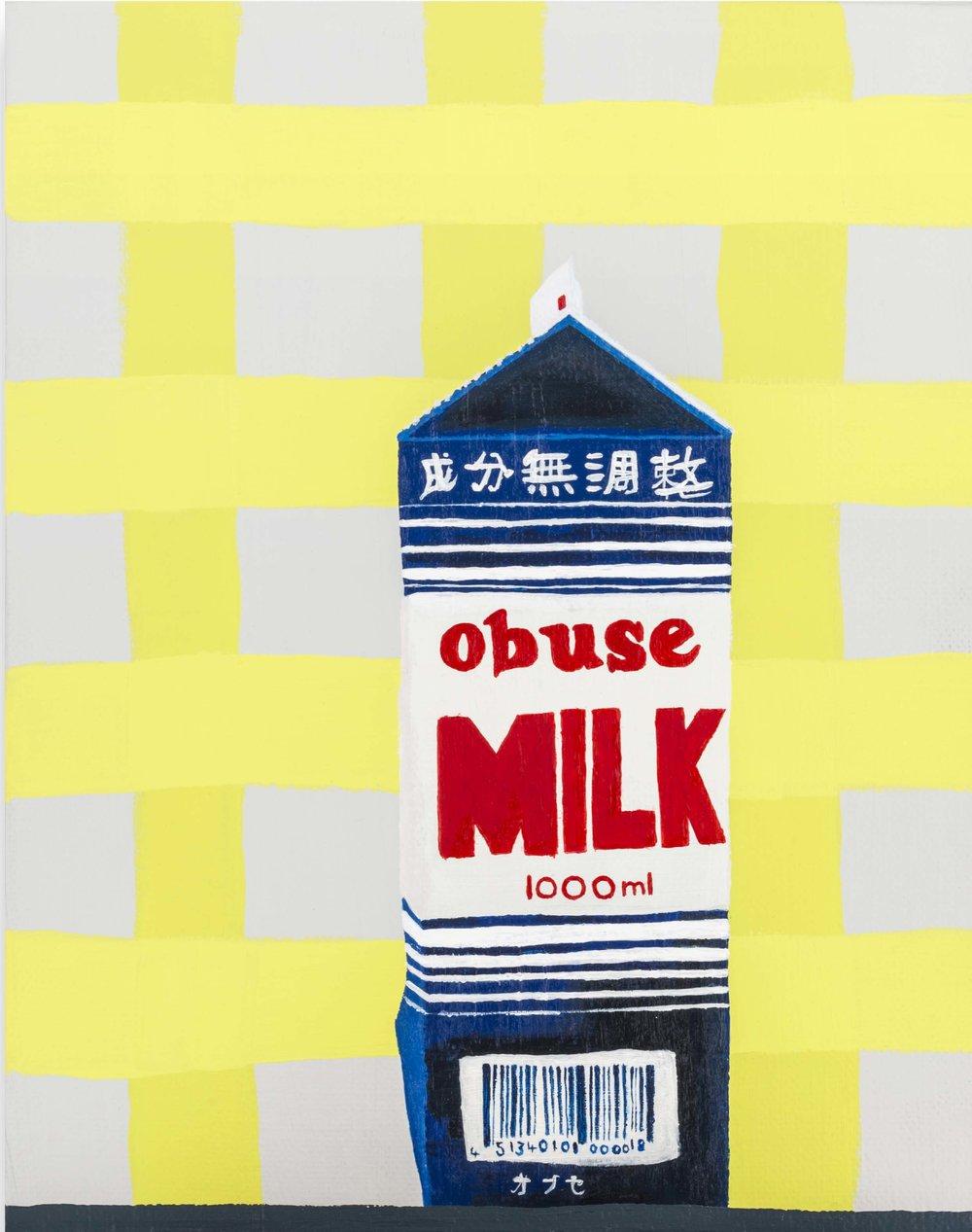 Japanese Milk, 2018
