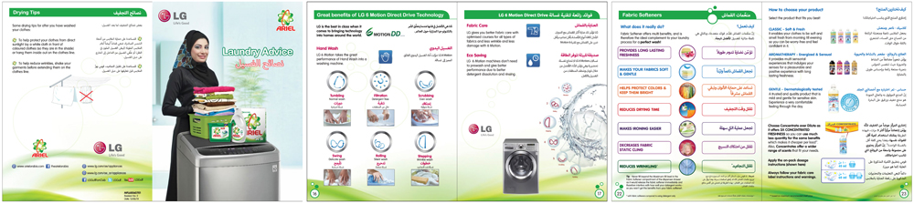 Ariel/ LG Laundry Advice Booklet
