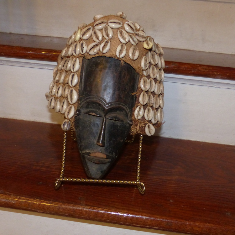 """Nyibila"" Kuba (or Kete) Mask"