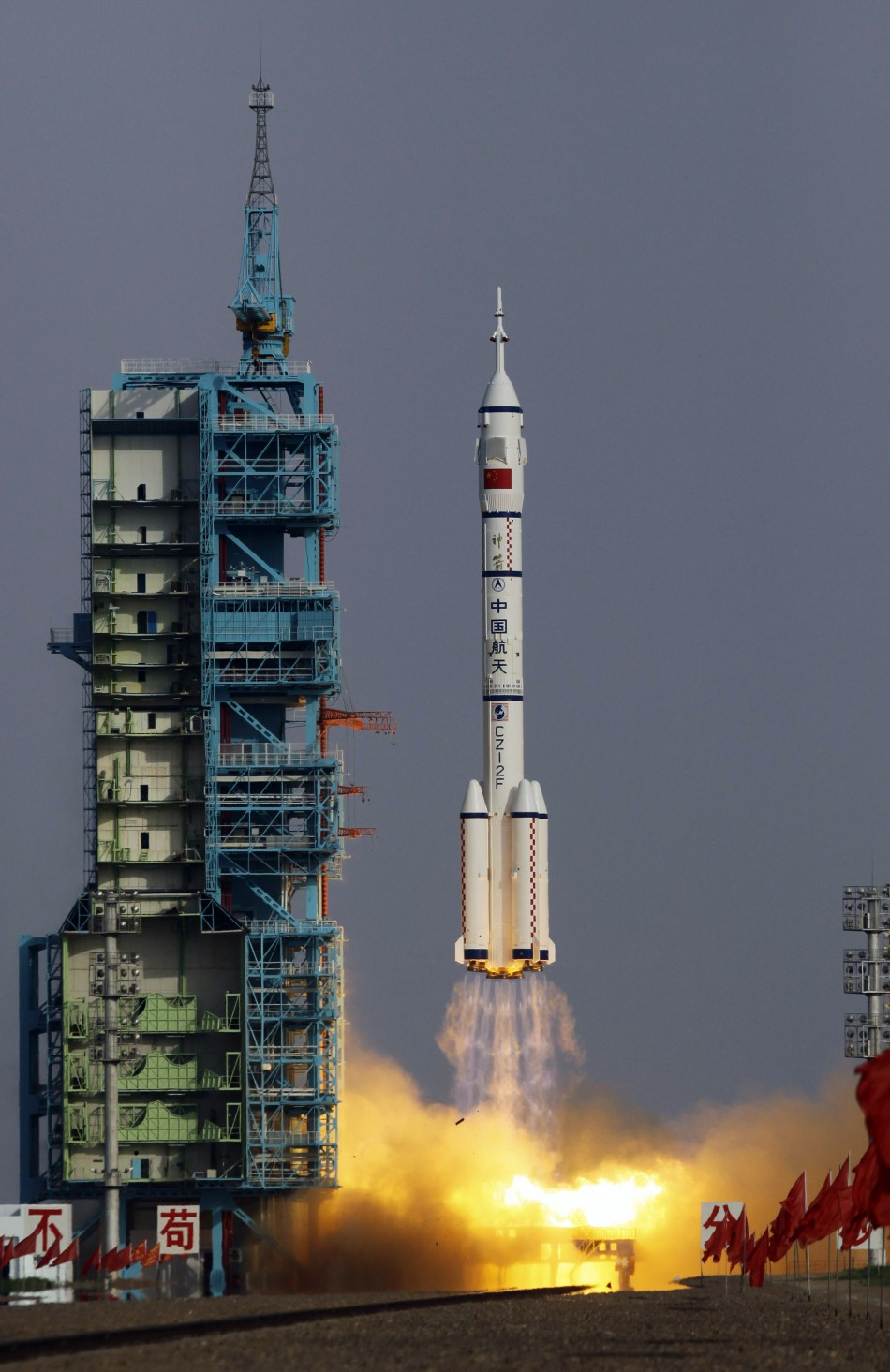 Inside the Chinese Space Program