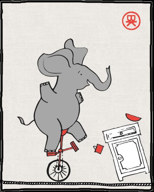 Elefant_Single.png