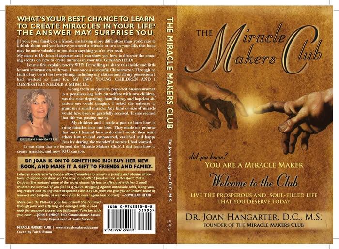 MMCfrontbackcover.jpg