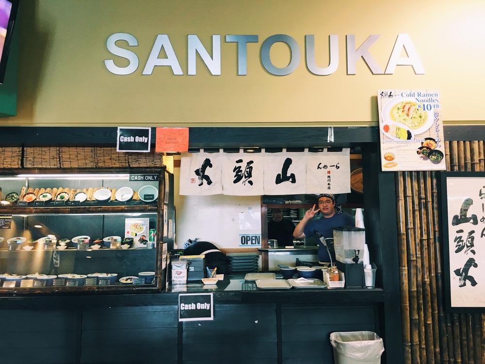 Santouka //Photograph © Hannah R.J.A. Song / SUSPEND Magazine