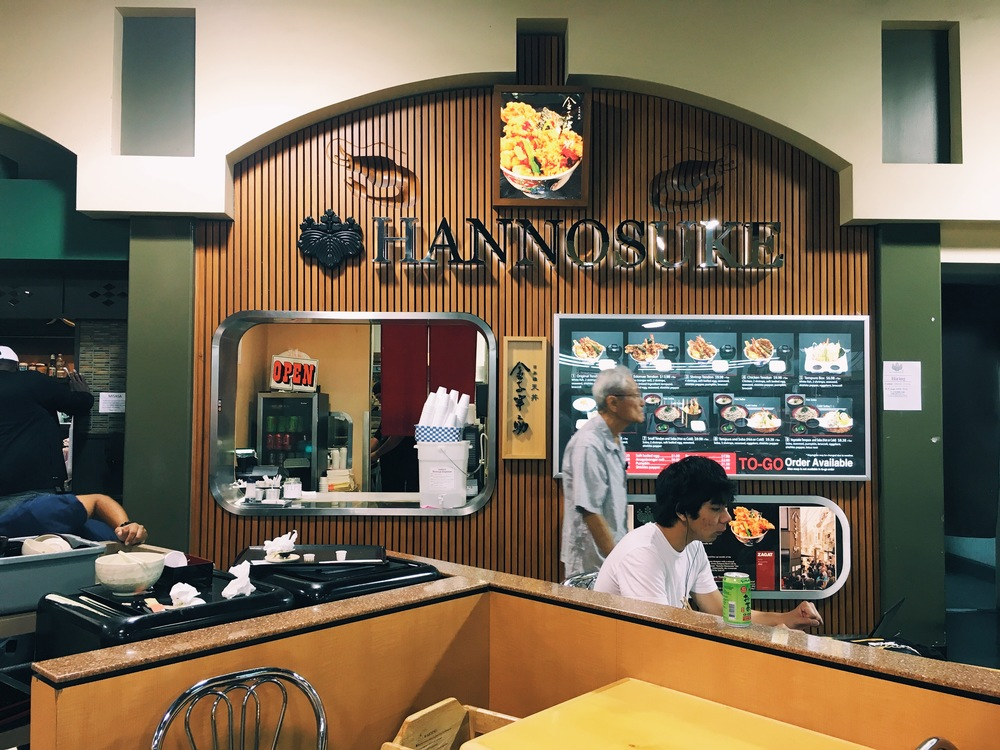 Hannosuke //Photograph © Hannah R.J.A. Song / SUSPEND Magazine