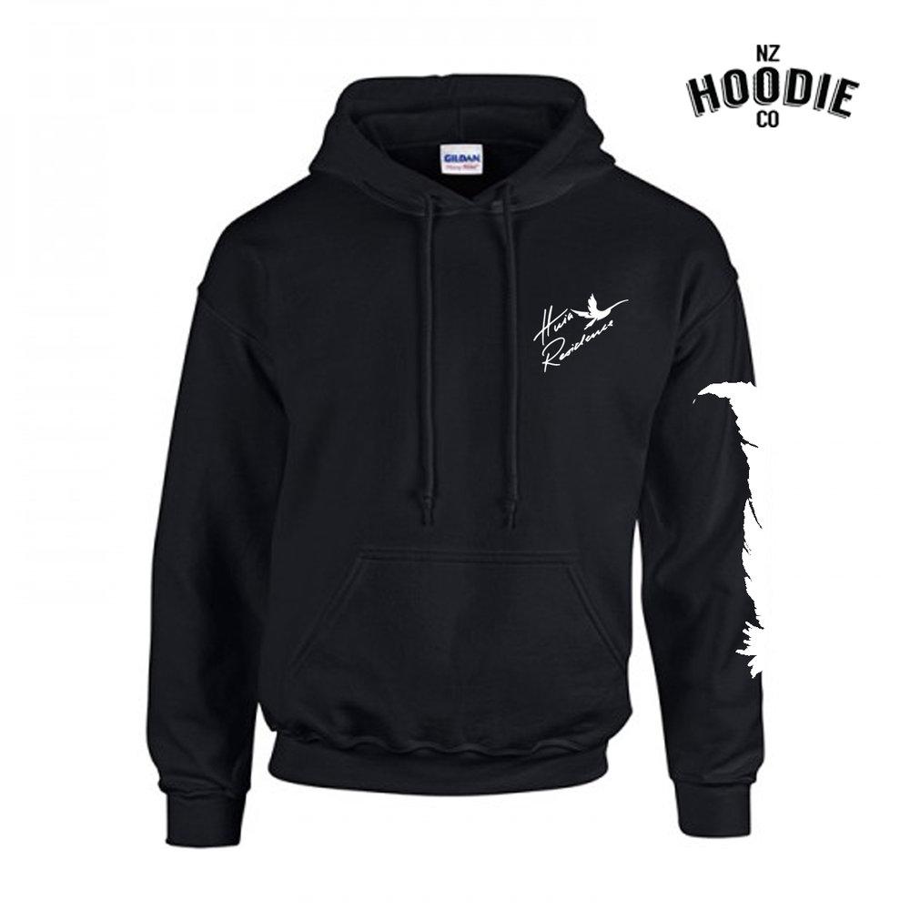 Huia Design BLACK Gilden Hoodie FRONT (1).jpg