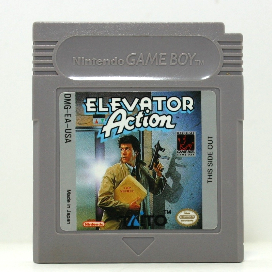 elevator action game online