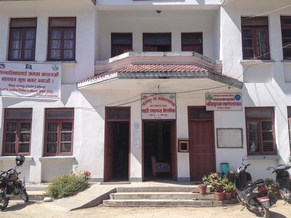 Lalitpur Sub-Metropolitan City Office
