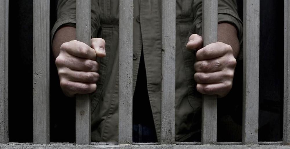 jailpic.jpg