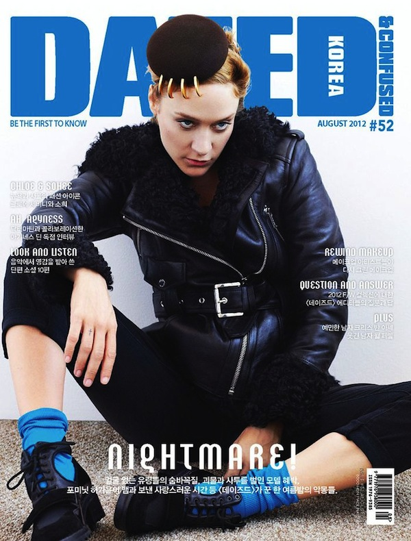Chloe Sevigny on the cover of Dazed Korea wearing Piers Atkinson 24ct gold claw studded paw beret.