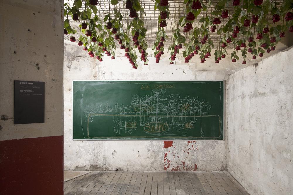 """""""New Pompidou"""", Simon Fujiwara, ©Isabelle Giovacchini"""