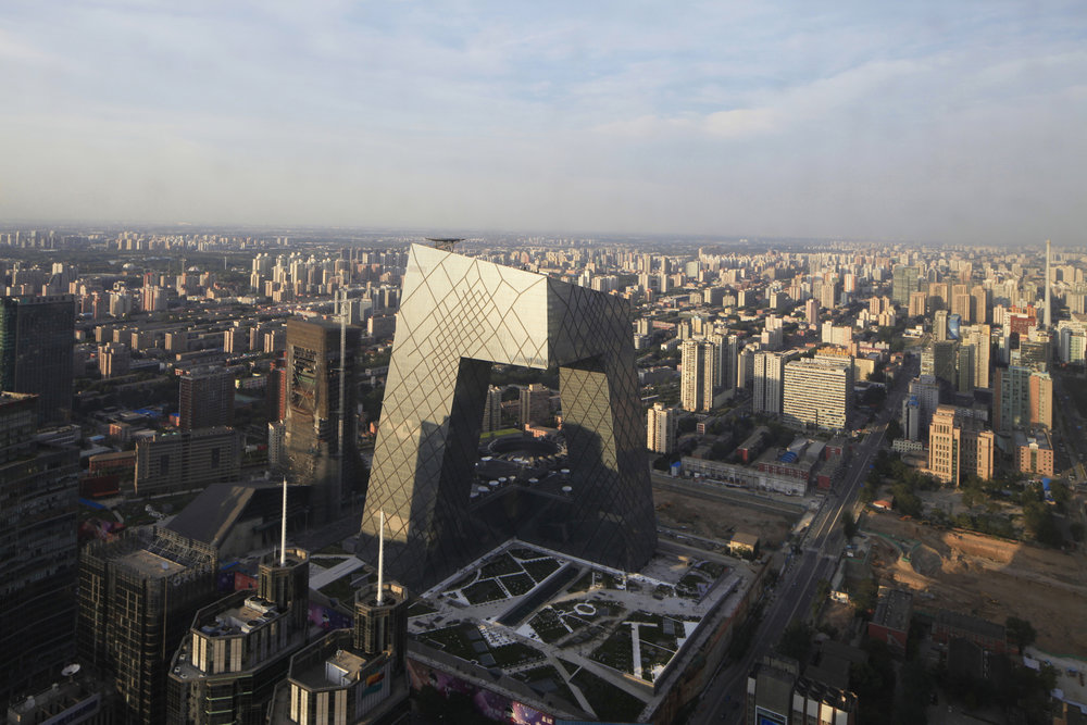 CCTV Headquarters, 2016