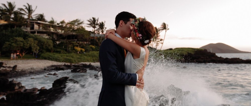 Intimate Hawaiian Wedding    Sean + Anna    VIEW WEDDING
