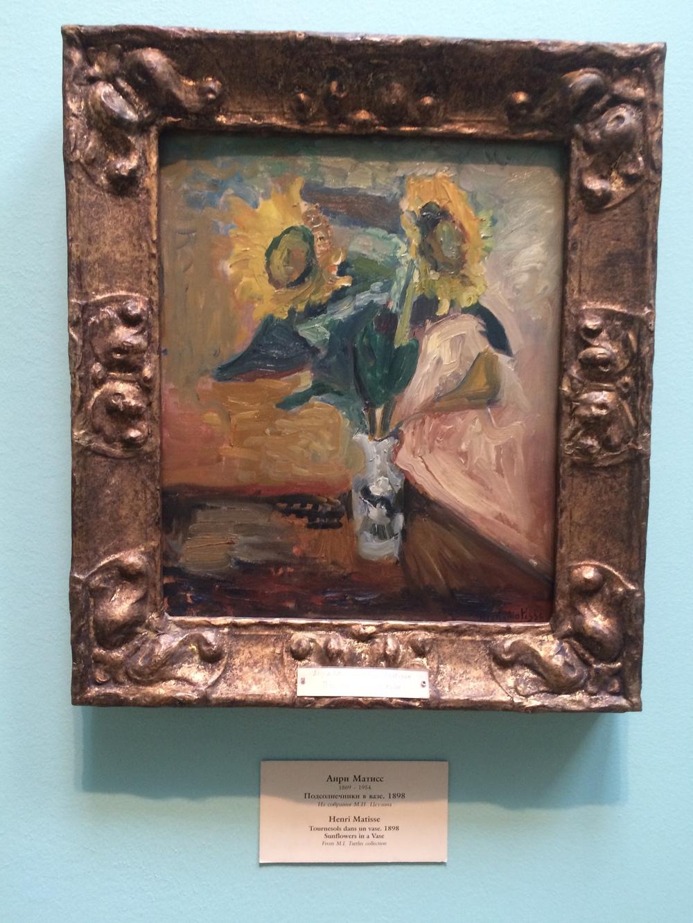 """Рис.4аАнри Матисс """"Подсолнечники в вазе"""", 1898"""