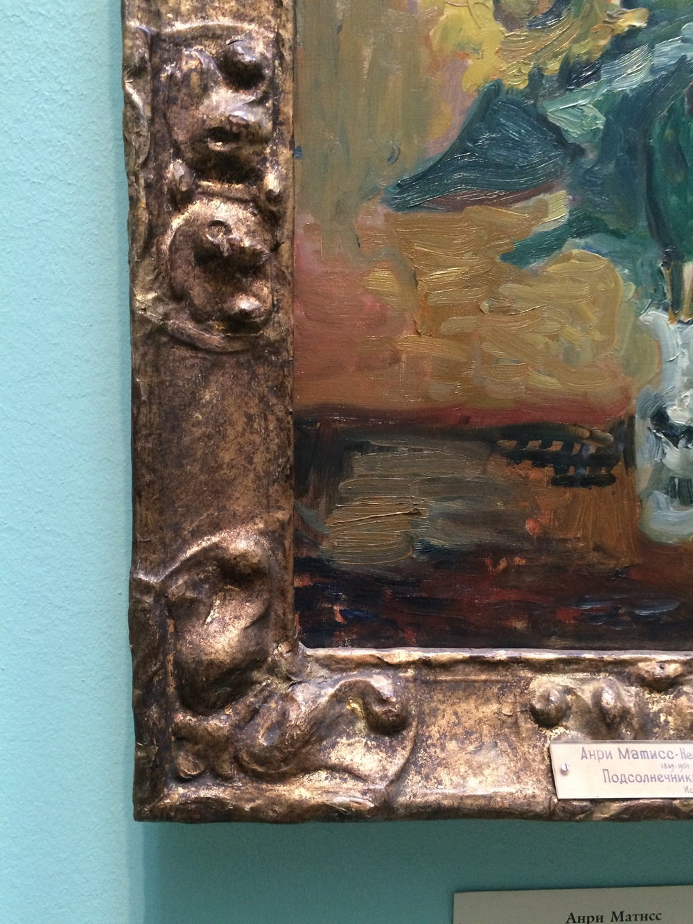 """Рис.4бАнри Матисс """"Подсолнечники в вазе"""", 1898"""