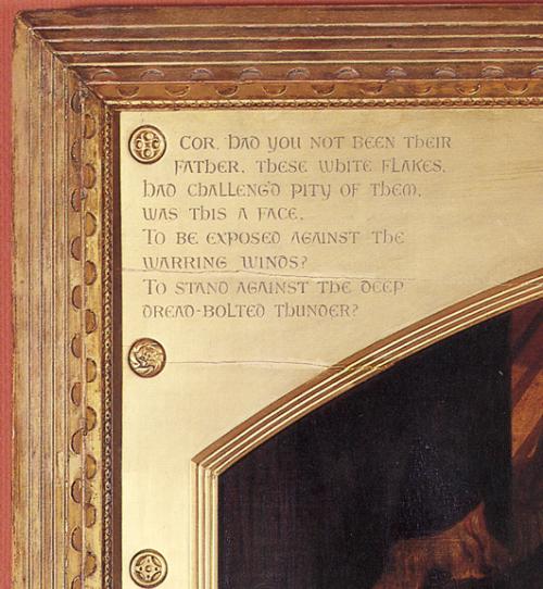 "Рис.7 Форд Мэдокс Браун, фрагмент рамы для картины ""Лир и Корделия"""