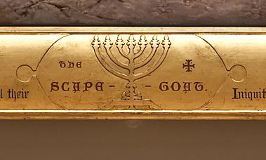 "Рис.18 Халман Хант ""Козел отпущения"", 1854-1856"