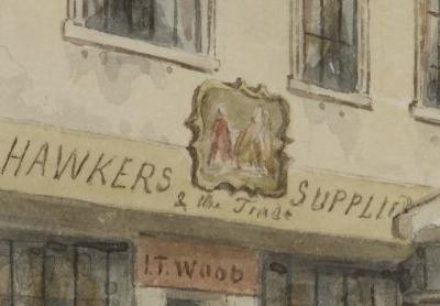 """Рис.12 Томас Хосмер Шепард """"Магазины на Холивелл стрит"""" (фрагмент)"""