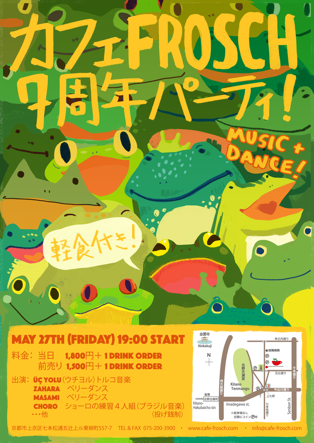 Cafe Frosch 7th Anniversary flyer