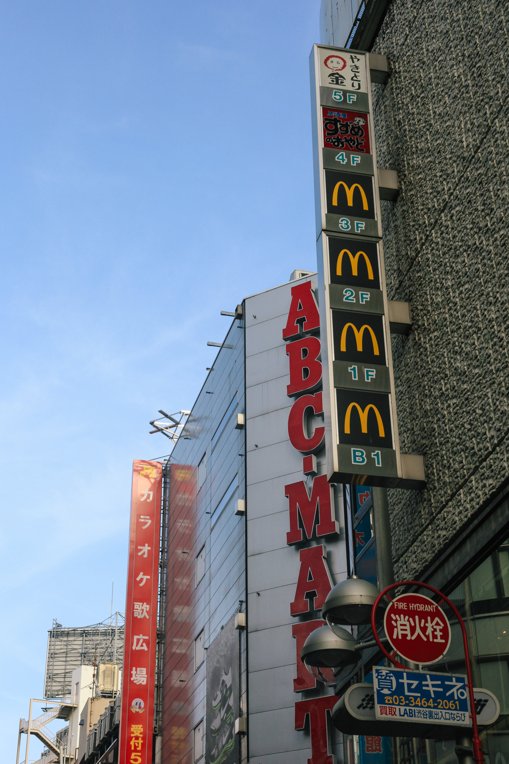 Everywhere in Tokyo is built up -- four floors of Micky D's?!