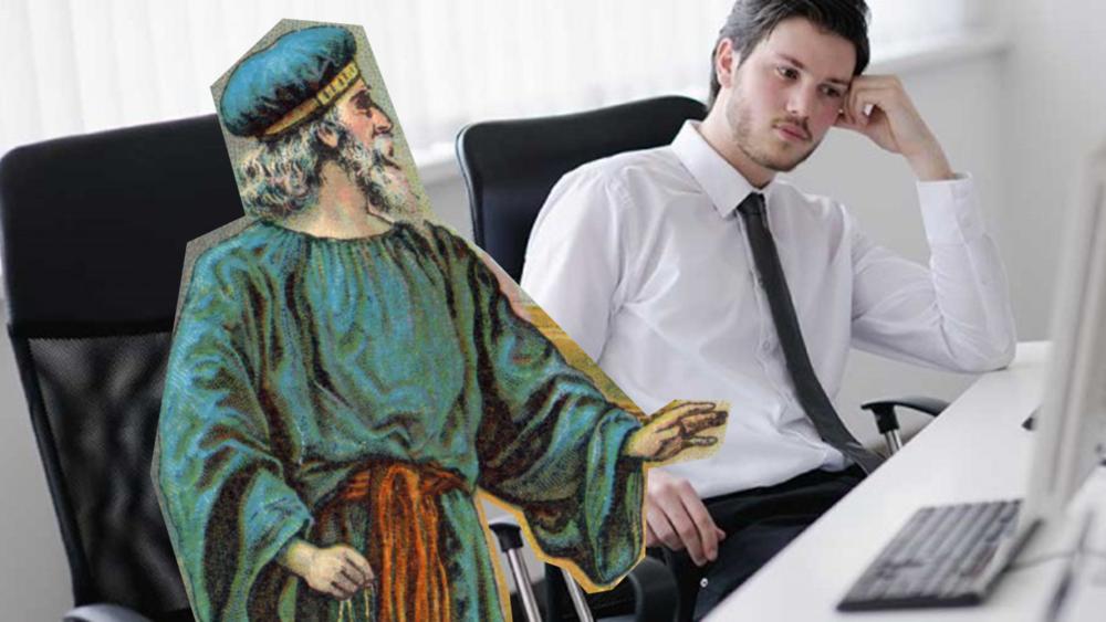 zechariah_office