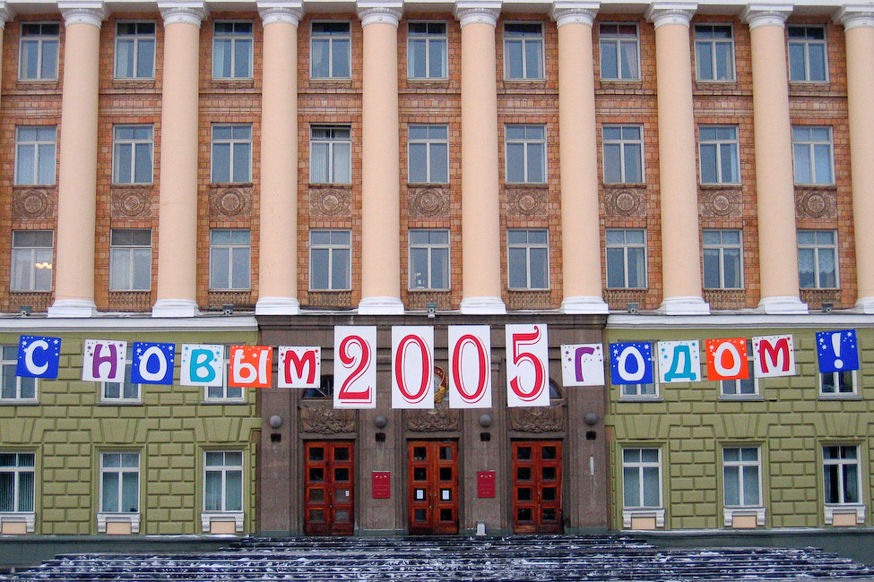 russia1_08_2.jpg