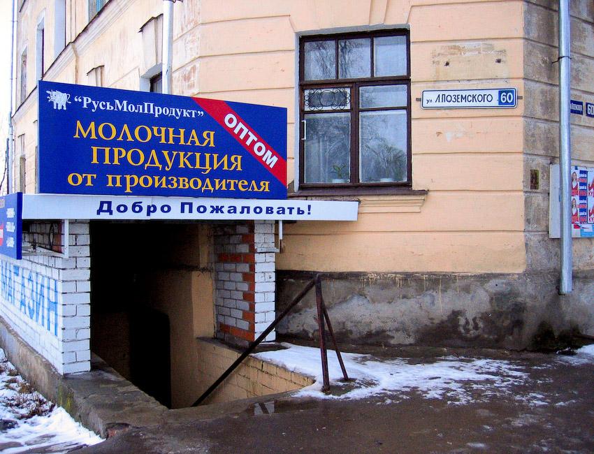 russia1_10_2.jpg