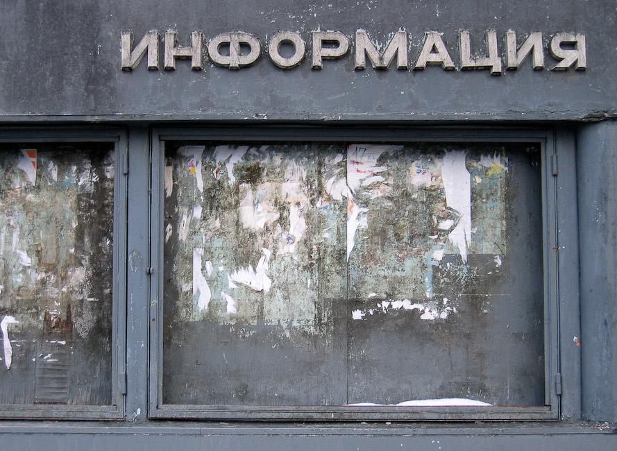 russia1_12_2.jpg