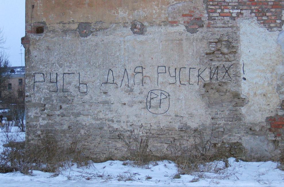 russia1_23_2.jpg