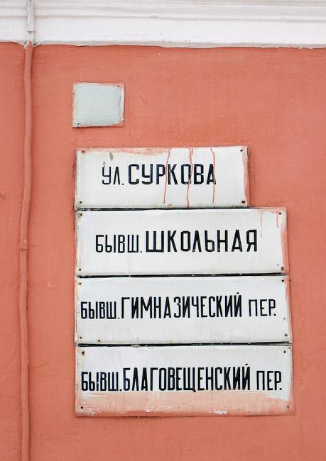 russia1_53_2.jpg