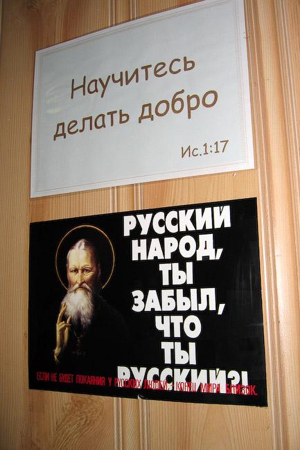 russia1_54_1.jpg