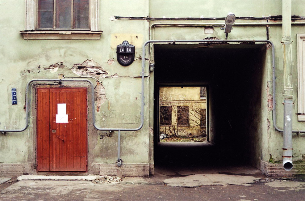 russia2_14.jpg