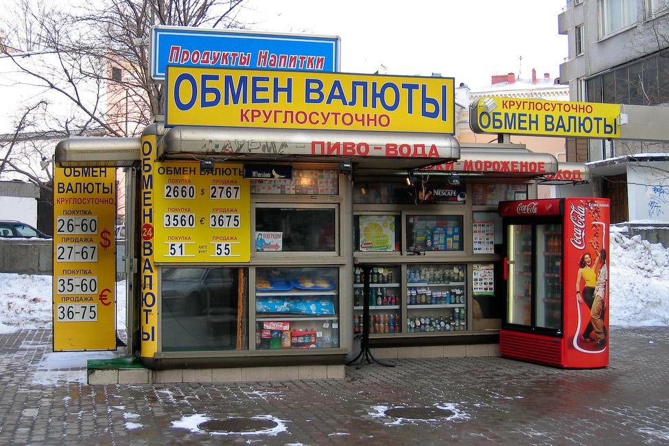 russia2_18.jpg