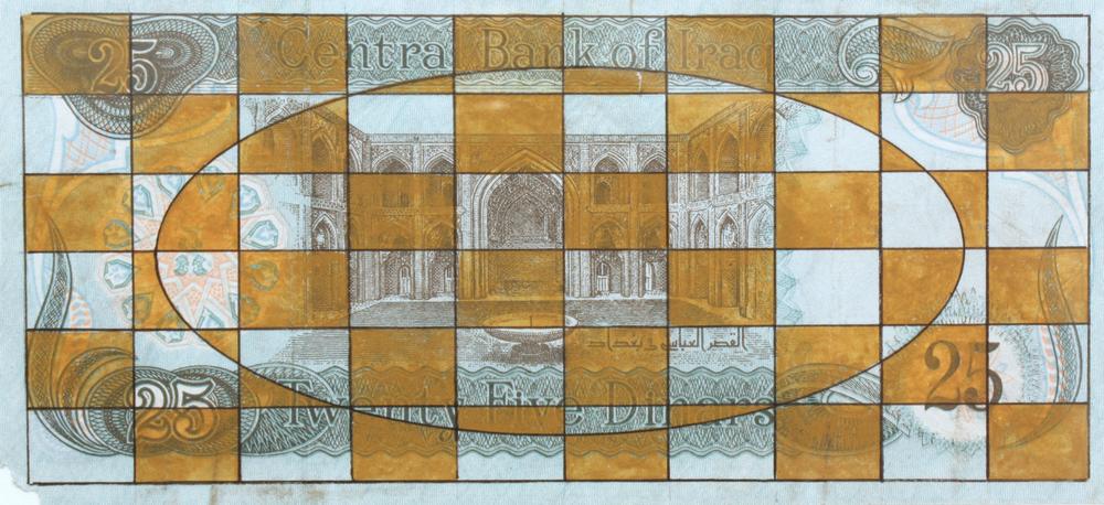 Iraqi Dinar bill.jpg