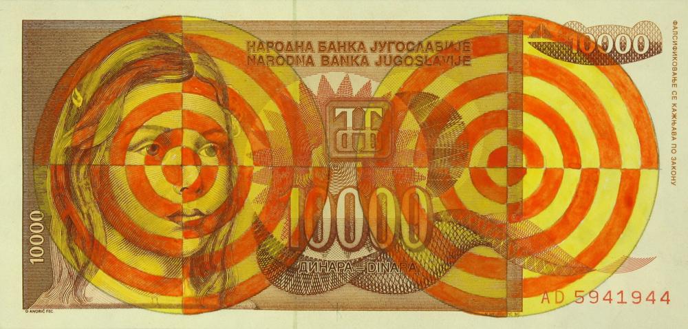 Untitled (Yugoslavia dinar).jpg